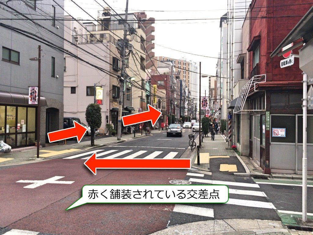 東京発達・家族相談センター