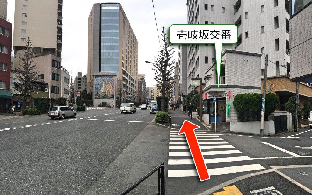 東京発達・家族相談センターへの行き方