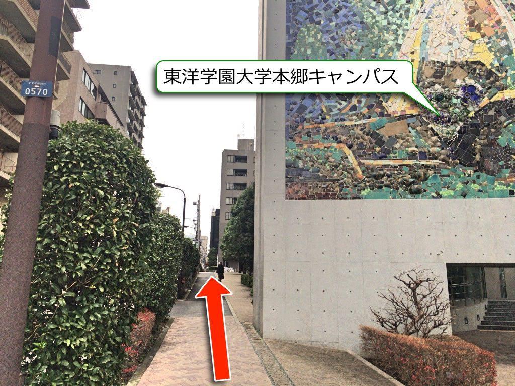 11) 信号「壱岐坂交番前」の横断歩道を渡り、東洋学園大学本郷キャンパスの角を右に曲がります。